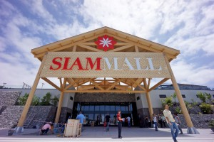 centro comercial siam